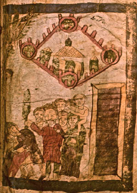 Entry into Jerusalem, 11th century (abt 1045-1060) Armenian Miniature. Areg Village, Gospel fragment.