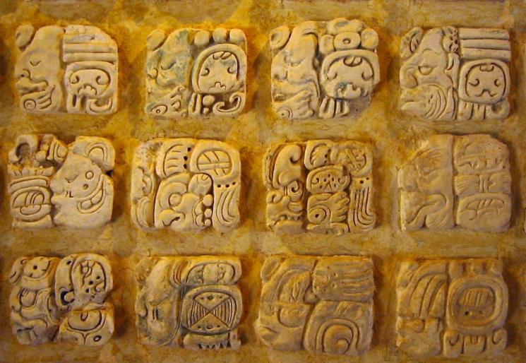 Illuminatie- Palenque de scripts